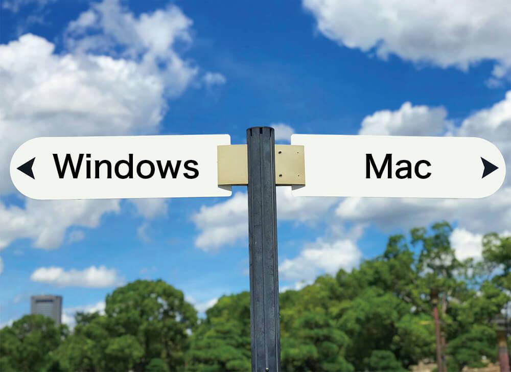 【DTMパソコンの選び方①】WindowsとMacのどちらを買うべきか